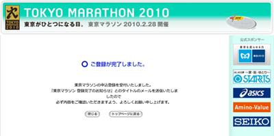 0908_complete.jpg