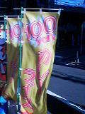 100yen-curry041211_1301.jpg
