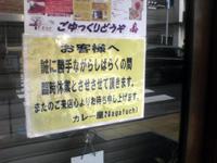 20050902_nagafuchi.jpg
