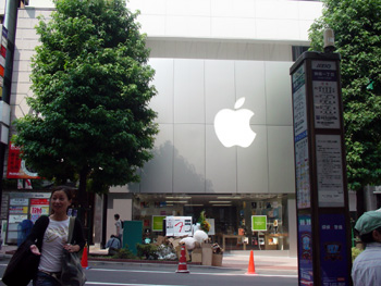applestore_shibuya.jpg