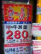 tarou_sale.jpg